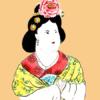 Phụ Nữ Cát Tướng, Đại Cát Đại Lợi, Giàu Sang, Sung Sướng Cả Đời