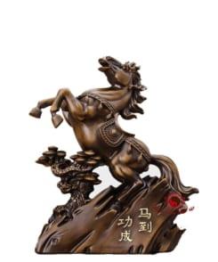 ngựa mã đáo thành công chiêu tài 2