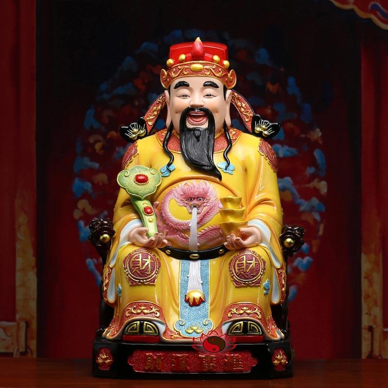 tượng thần tài quan lộc áo vàng 4